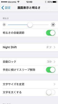 appset.jpg